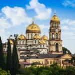 Новоафонский монастырь, здание главного храма. Абхазия.