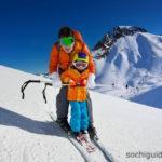 Роза Хутор. Обучение ребенка основам катания на лыжах.
