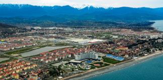 Набережная и Олимпийская деревня рядом с Олимпийским парком. Адлер.