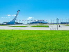 Олимпийский парк. Медальная площадь.