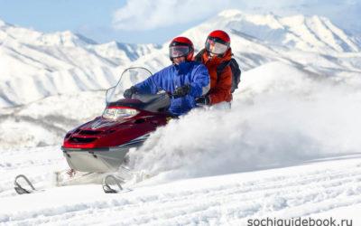 Аренда снегоходов. Красная Поляна.