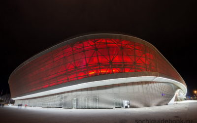 "Олимпийский Парк. Здание конькобежного центра ""Адлер-Арена""."