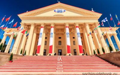 Здание зимнего театра города Сочи.