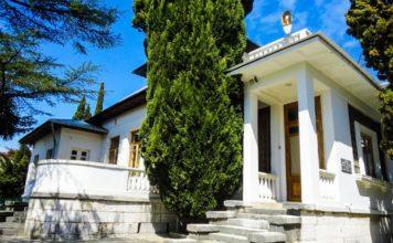 Фото дома Николая Островского в Сочи.